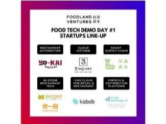 臺灣首場餐飲科技新創 Demo Day << Foodland Ventures 扶田資本 - Food Tech Virtual Demo Day #1 >>