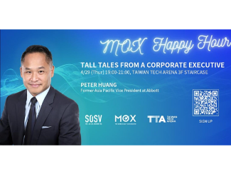 MOX Happy Hour - Tall Tales from Peter Huang