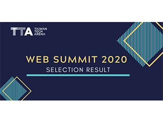 TTA x Web Summit 2020 Selection Result