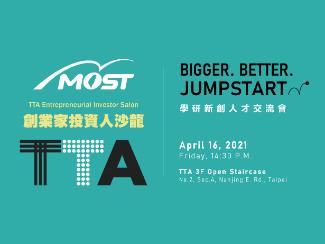 TTA Entrepreneurial Investor Salon #3: Bigger. Better. Jumpstart.