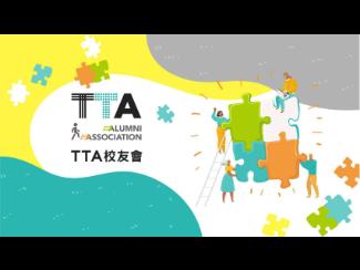 TTA Meetup Day #1