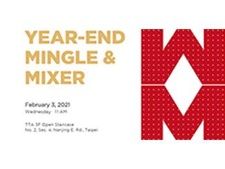 TTA Entrepreneurial Investor Salon:Year-end Mingle and Mixer