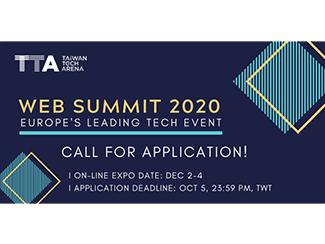 Web Summit 2020X TTA: Calling for Startups!