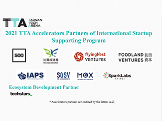 2021 TTA Accelerators Partners of International Startup Supporting Program