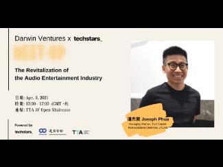 Darwin Venture x Techstars Meet-up #2