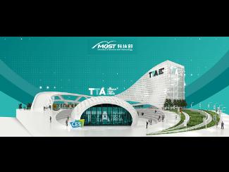 CES 2021 TTA-VR館   助新創開拓太空、防疫、材料科技版圖