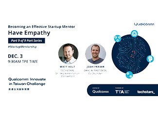 Qualcomm & Techstars Startup Series Mentor Workshop #9 (first Thursday of every month)