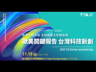 TTA International Startup Ecosystem Forum