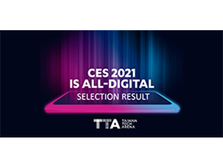TTA x CES 2021 Selection Result