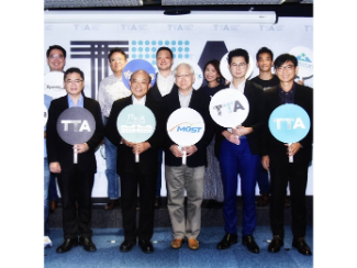 Premier Su Tseng-chang Visited TTA and Encouraged Startups to Go Global