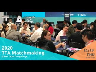 【2020 TTA Matchmaking 11/19 at Taipei Expo Park!】