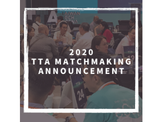 2020 TTA Matchmaking @Meet Taipei Result