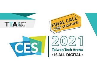 Final Call! CES 2021 Is All Digital X TTA