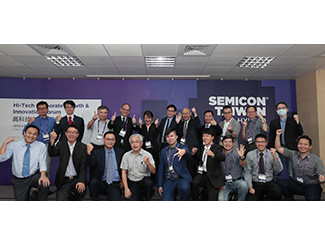 SEMI, partnering MoST, presents Hi-Tech Corporate Venturing Summit to accelerate innovation