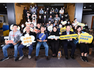 Seeing Taiwan's Startup Energy 2020 iCAN X TTA Batch#2 Demo Day is Coming!