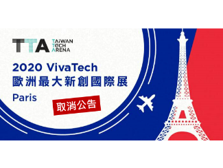 THE 2020 VIVATECH IS CANCELLED