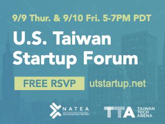 U.S. Taiwan Startup Forum  (UTSF)  2021 北美台灣新創論壇