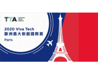VIVA TECH RECOVERY CHALLENGE: Call for application!