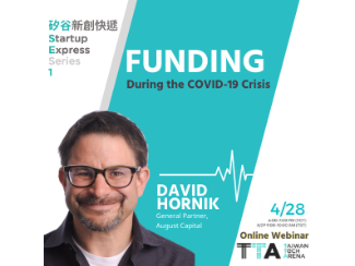 TTA SV Webinar - Funding During the COVID-19 Crisis