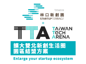 TTA x Startup Terrace Enlarge your startup ecosystem