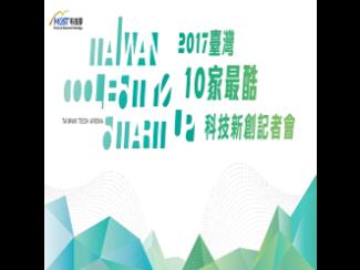 Taiwan Coolest 10 Startups!
