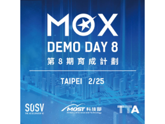 MOX, AN SOSV ACCELERATOR FOR MOBILE-ONLY USERS, ANNOUNCES EIGHTH COHORT