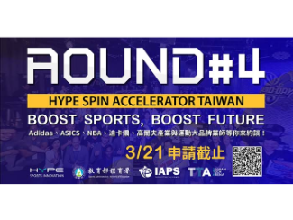 HYPE SPIN Accelerator Taiwan 4th Cycle Applications OPEN!!