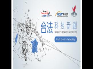 Taiwan Tech Arena meets La French Tech- We had a blast!