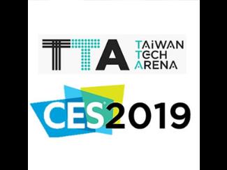 Announcement: CES 2019 Taiwan Tech Arena Taiwan Pavilion Selection Result
