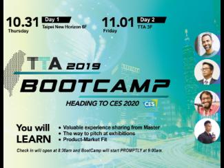 【CES 2020 Training Course Preview】