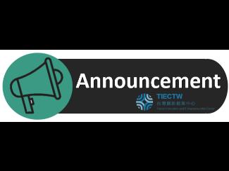 【2019 第二梯次 TIEC前進矽谷補助選拔會】獲選名單公告