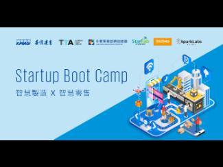 KPMG Startup BootCamp At TTA