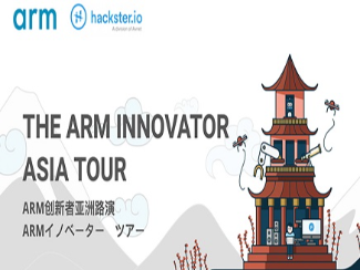 The Arm Innovator Asia Tour 2018