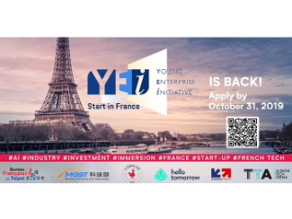 YEi 2020 application is now open!