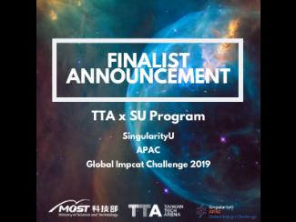 Announcement: 2019 SingularityU APAC Global Impact Challenge Finalists