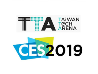 CES 2019 Taiwan Tech Stars - Registration has been extended to 8/15