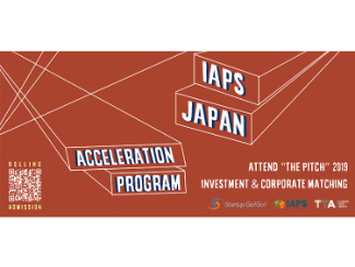 IAPS x Japan Startup Go! Go!