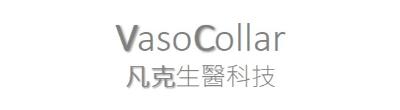 VasoCollar Inc.