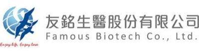 Famous Biotech
